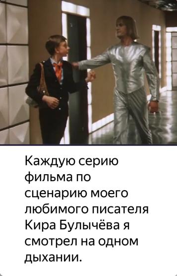 2020-05-03_15-36-53