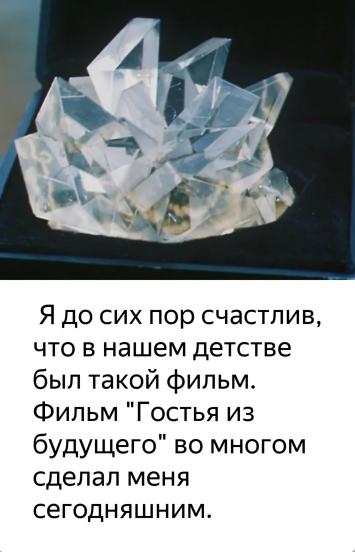 2020-05-03_15-37-49