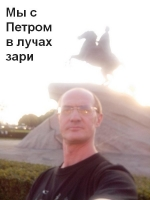 утром в Санкт-Петербурге