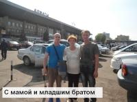 в Алматы